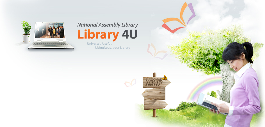 National Assembly Library. Library 4u.