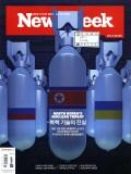 뉴스위크 제27권 제36호 통권1290호 (2017-09-18)