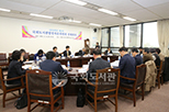국회도서관 발전자문위원회 전제회의