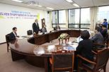 한국과학기술정보연구원과의 업무협약식