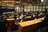 재난관리 - 안전을 다시 생각한다 컨퍼런스 개최