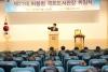 허용범 21대 국회도서관장 취임