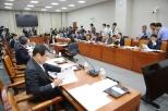 국회운영위원회 전체회의