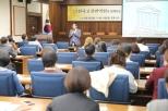 직원직무교육-한국인의 기록문화