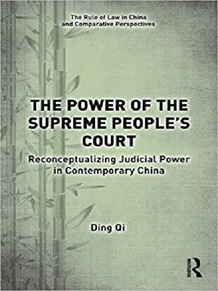 The power of the Supreme People's Court : reconceptualizing judicial power in contemporary China