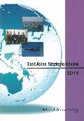 East Asian strategic review. 2019