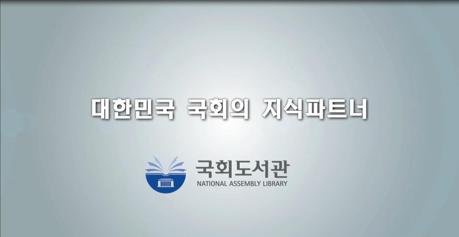 2016년 한국어판 VOD