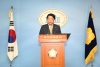 국회도서관 소장 (임시의정원 문서) 문화재 등록 관련 허용범 국회도서관장 기자회견