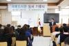 국회도서관 도서기증식 (동두천중앙고등학교)