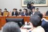 국회운영위원회 회의