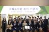 국회도서관 도서기증식 (서귀포고등학교)