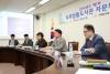 2018년도 제1차 국회법률도서관 자문위원회