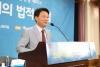 제헌 70주년 기념 국회도서관.한국법제연구원 공동 세미나