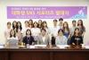 국회도서관 대학생 SNS 서포터즈 발대식 개최