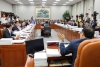 국회운영위원회 전체회의(업무보고)