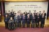 임시의정원 개원 100주년 기념 국제학술세미나
