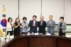 김명환 서울대학교 중앙도서관장 일행 허용범 국회도서관장 면담 및 참관