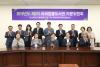 2019년도 제2차 국회법률도서관 자문위원회