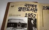 2012년 한국어판 VOD
